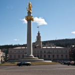Тбилиси. Площадь Свободы