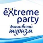 Экстрим партия